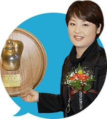 Choi Yu-ra