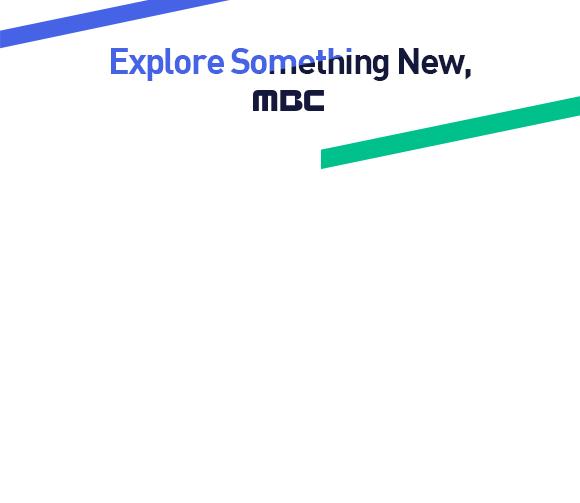 Again, good friend MBC