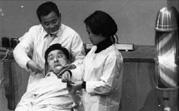 笑うと福が来ます (1969)
